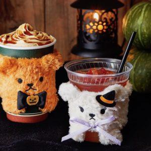 Tullys_coffee_Halloween